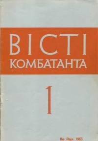 book-13110