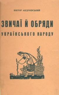 book-13111