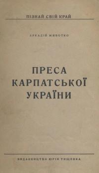 book-13112