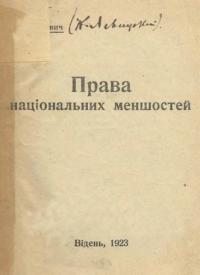 book-13114