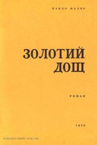 book-13116