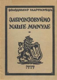 book-13117