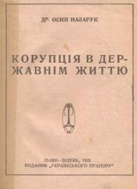 book-13119