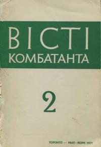 book-13124