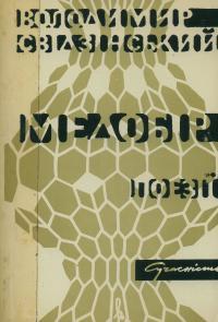 book-1313