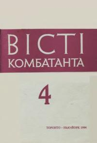 book-13130