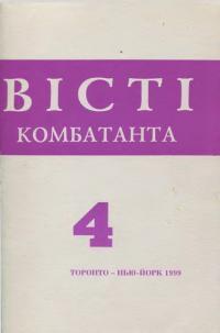 book-13131