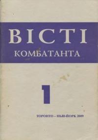 book-13132