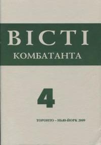 book-13134