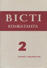 book-13135