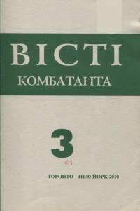 book-13136
