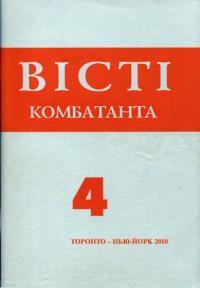 book-13137