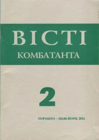 book-13138