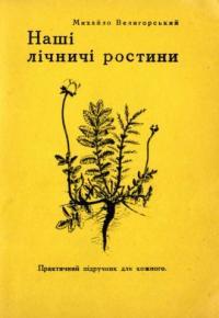 book-13142