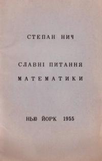 book-13143