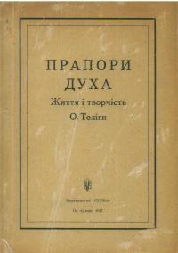 book-1315