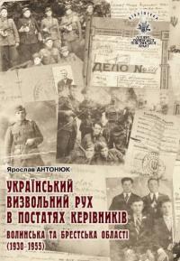 book-13156