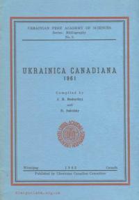 book-13158