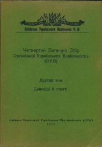 book-1316