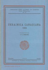 book-13162
