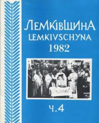 book-13164