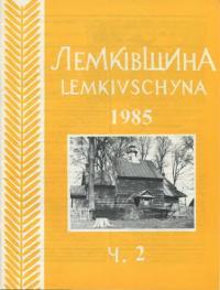 book-13165