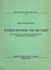 book-13170