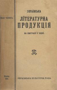 book-13172