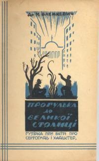 book-13173