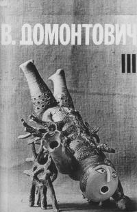 book-1318