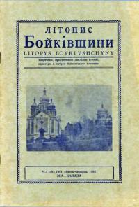 book-13183
