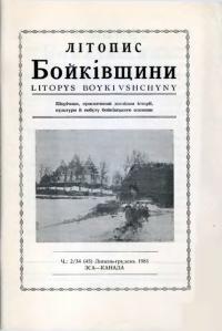 book-13184