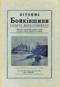 book-13185