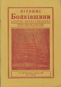 book-13186