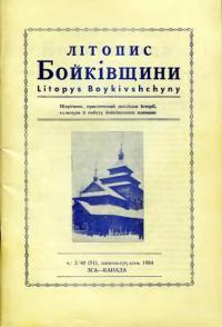 book-13188