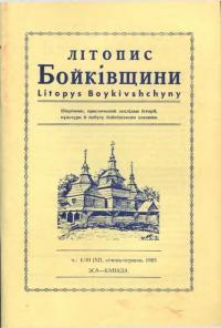 book-13189