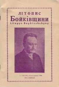 book-13190
