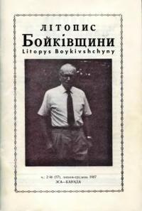 book-13193