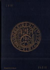 book-13196