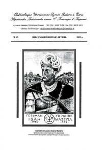 book-13199
