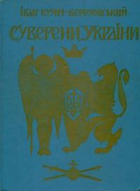 book-132