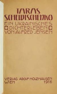 book-13201