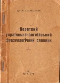 book-13204