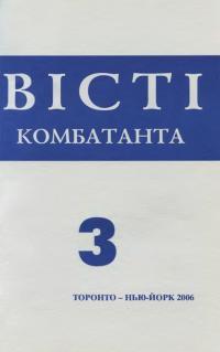 book-13214