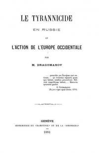 book-13218
