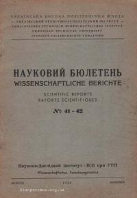book-13221