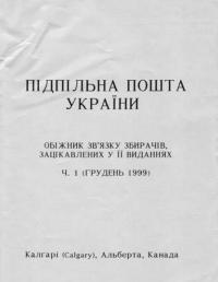 book-13224
