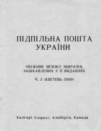 book-13225