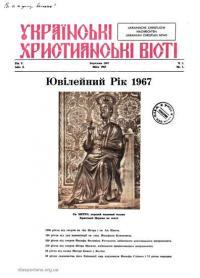 book-13226