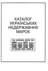 book-13227